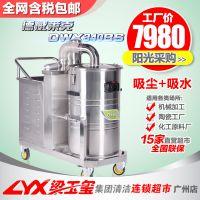 德威莱克工厂车间吸尘器超大功率工业吸尘器吸细小颗粒吸尘器