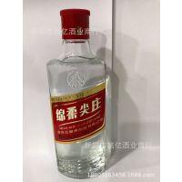 白酒 批发 团购 零售 代发 绵柔尖庄光瓶42度 50度 125ML 尖庄曲