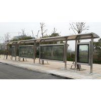 长沙公共指路牌制作安装工程-找长沙专业做公交站台厂家-湖南达弘