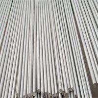 供应优质DT4C纯铁 电磁纯铁DT4E