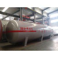 50立方液化气储罐使用年限