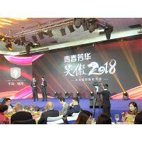 在深圳如何找一个好的活动策划公司?带你了解无忧会务
