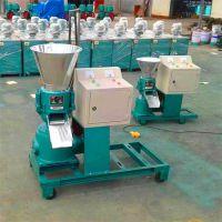 时产800公斤饲料颗粒机家用商用均可 饲料颗粒机型号齐全