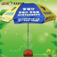 定做- 鹤山海洋教育 遮阳伞厂 太阳制伞厂