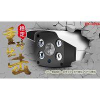 IPC-LINK 全彩摄像机 200万全彩摄像头 高清摄像头 监控渠道批发