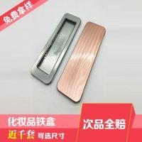 工厂订制12色眼影铁盒 眉笔套装铁盒 高档粉底刷金属包装盒