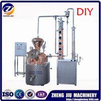 电加热紫铜蒸馏器 多功能蒸馏设备 金酒蒸酒器