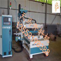 广东省惠州橱柜门切板子用哪种机器|上门培训|广州板式家具生产线