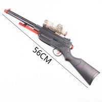 水弹枪软弹枪2用玩具枪射程24米穿越战士狂蟒之吻鑫源777-003