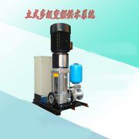 BL2-26新界牌立式多级二次变频加压泵