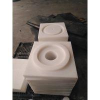 图纸加工各种规格聚乙烯异型件