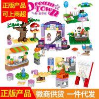 杰星20701盒装积木重量级擂台拼插男孩益智积木玩具批发一件代发