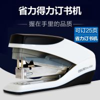 0368省力订书机 办公订书器 装订机 单指轻松装订20张 订书机