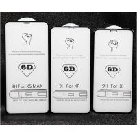 苹果XR手机3D全屏曲面钢化膜/iphone XR防指纹钢化膜