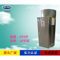 工厂销售N=455升 V=10千瓦贮水式电热水器 电热水炉