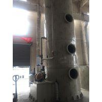 蚌埠pp洗涤塔无第三方|喷淋塔pp材质如何防冻