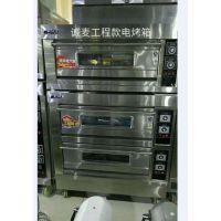 信阳市大型烤箱厂家销售