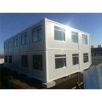 南山区打包集装箱-打包集装箱出售-深圳法利莱集装箱房屋
