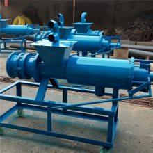 新款鸭粪便干湿分离机 长期供应化粪池污水处理机 粪便处理设备