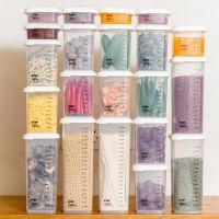 冰箱保鲜盒透明塑料收纳盒干果蔬米桶防潮食品密封罐