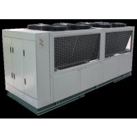 化工40STD低温冷水机价格
