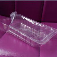 真空封口鸭货塑料盒 /pp透明鸭货盒厂家