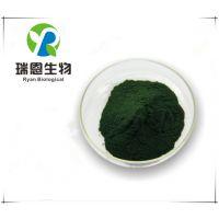 海藻提取物30:1 海藻多糖粉末 利于吸收 纯植物萃取