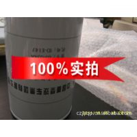 重汽专用机滤61000070005、JX0818、UJ034A