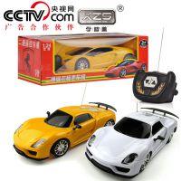 1:24儿童玩具车二通遥控车汽车模型3C认证仿真电动遥控0.3