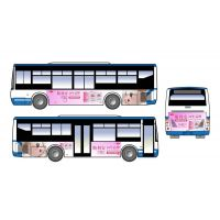 长沙公交车广告公司--长沙公交车身广告投放