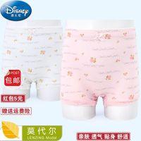 包邮内衣专柜内裤儿童迪士尼公主莫代尔高腰打底女童迪士尼2条