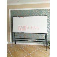 深圳单面支架式玻璃白板1