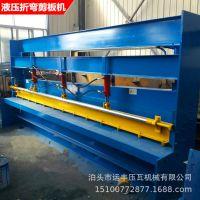 直销钢板焊接剪板机 支持加工定制液压剪板折弯机 油缸压制裁板机