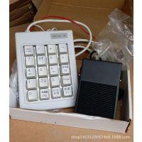 全身贴纸相机专用键盘   数码影霸软件键盘 全身大头贴软件小键盘