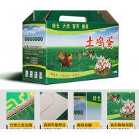 鸡蛋纸盒子定制 红色满月 喜盒 装鸡蛋的纸盒子 手提 鸡蛋礼盒