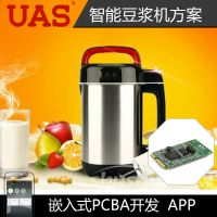 智能豆浆机方案 家用全自动手机APP预约定时wifi自动清洗打汁机
