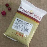 焙乐道复配酶制剂 超软面包改良剂1kg 综合面包改良剂 烘焙原料
