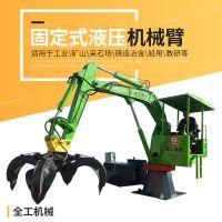 液压矿用机械设备 教研液压机械臂设备全工定做批发零售