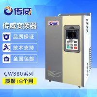 适用拉丝机矢量变频器CW880重载55kw三相380V工博汇现货供应