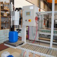 30L胶水自动定量灌装机上海广志自动化罐装GZM-30T-NL