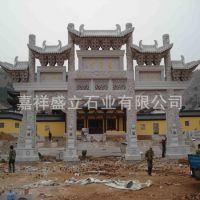 厂家供应村庄路口石雕牌坊  免费安装景区寺庙石山门