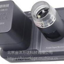 植物生理观测仪厂家直销 型号:JY-3R-500、3R-W461 金洋万达