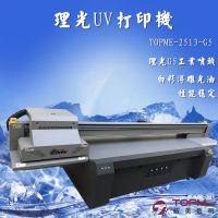 ABS塑料化妆品盒个性彩印设备 万能uv打印机厂家