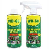 ALKYL奥科宝万能除锈润滑剂WD-60螺丝除锈松动剂钢铁除锈清洁剂