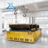 百特智能20t蓄电池无轨道遥控电动平板车搬运汽车零部件无轨道平车