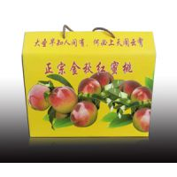 德州纸盒纸箱包装厂水果包装盒定制手提扣礼品彩盒包装