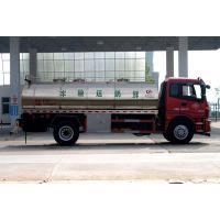 3吨奶罐车-程力专用汽车(在线咨询)-永寿奶罐车