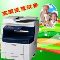 云南昆明墓碑烤瓷像打印机设备生产直销厂家 激光瓷像制作技术免费培训