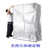 天津厂家供应电脑主板防静电纯铝袋声卡显卡防潮真空袋