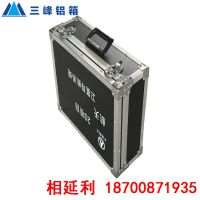 20年专业供应各类铝合金包装箱 按需订制 供货及时